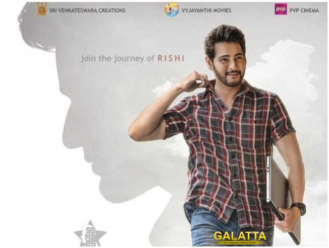 Superstar Mahesh Babu 25th Film Maharshi Teaser Is Out