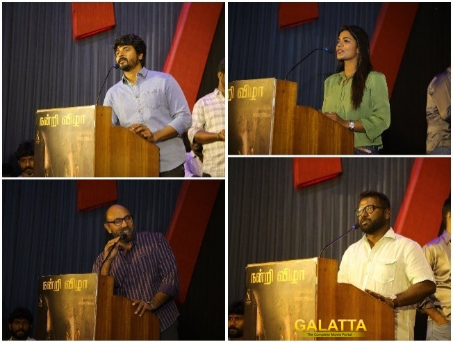 Sivakarthikeyan Kanaa Audio Launch Indian Women Cricketer