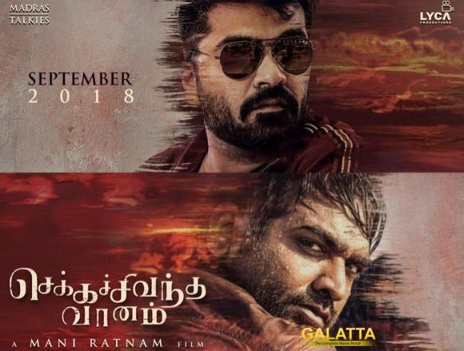 Chekka Chivantha Vaanam Mani Ratnam CCV Trailer Is Here