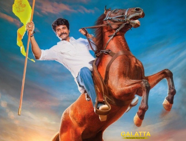 Official: SEEMARAJA Censor & Run time Details Are Here!