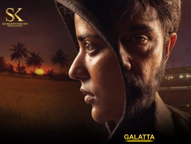 Exclusive First Review Of KANAA Is Here!