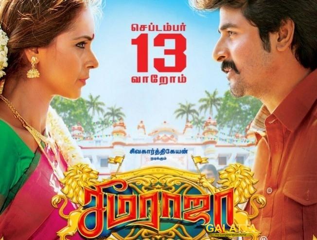 HOT: Sivakarthikeyan's SEEMARAJA Super Release Update!