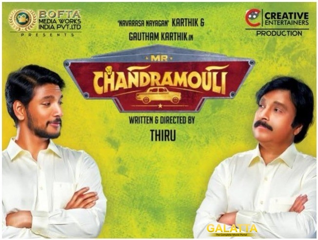 Mr Chandramouli Producer Dhananjayan Govind Heartfelt Gratitude To Entire Team