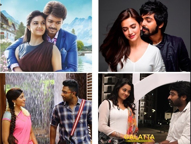 Pongal releases