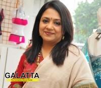 Poornima Bhagyaraj to make a comeback