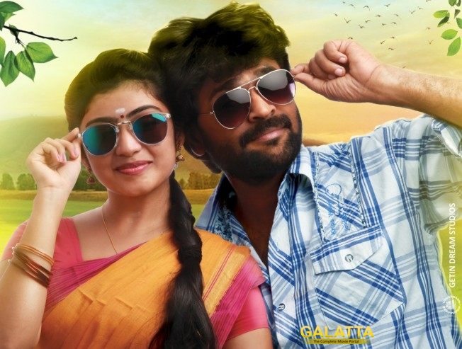 Sandi Kuthirai is a film for the youth