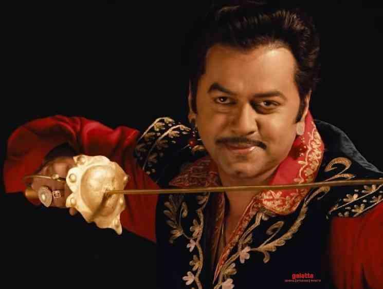 Queen fame Indrajith Sukumaran Halal Love Story first look poster - Malayalam Movie Cinema News