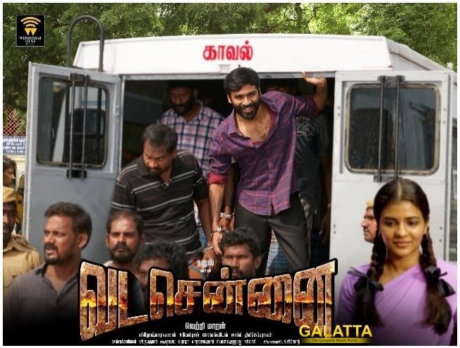 Vada Chennai Jail Set Making Video Release Announcement Dhanush Vetrimaaran