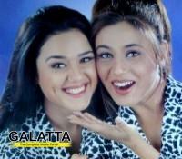 Rani Mukerji supports Preity Zinta!