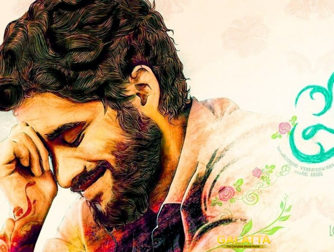 Premam trailer hits one million views!