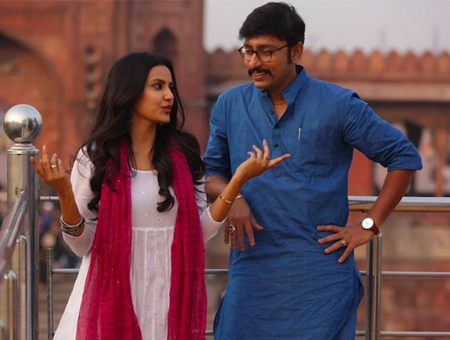 New promo video from RJ Balaji's awaited film LKG!
