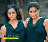 Priyamani talks about her role as conjoined twins