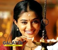 Charulatha girl Priyamani gets Twitter account verified!