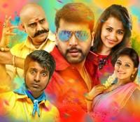 sakalakala vallavan appatakar songs from today - Tamil Movie Cinema News