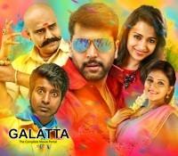 Sakalakala Vallavan Appatakkar bookings opened