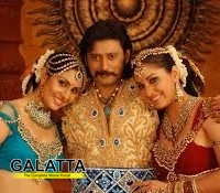 Prashanth's Rajakota Rahasyam to hit screens soon!
