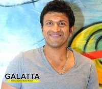Puneeth Rajkumar ready for another remake?