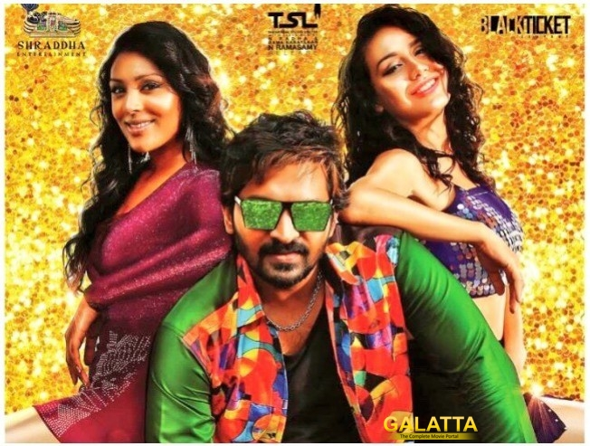 RK Nagar Trailer Review Starring Vaibhav Sana Althaf Sampath Anjena Kriti
