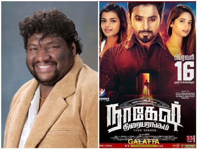 srikanth deva's life-altering decision ahead of nagesh thiraiyarangam release - Tamil Movie Cinema News