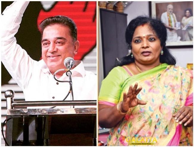 Tamilisai Soundararajan Receives Email Invite From Kamal Haasan To Join Makkal Needhi Maiam