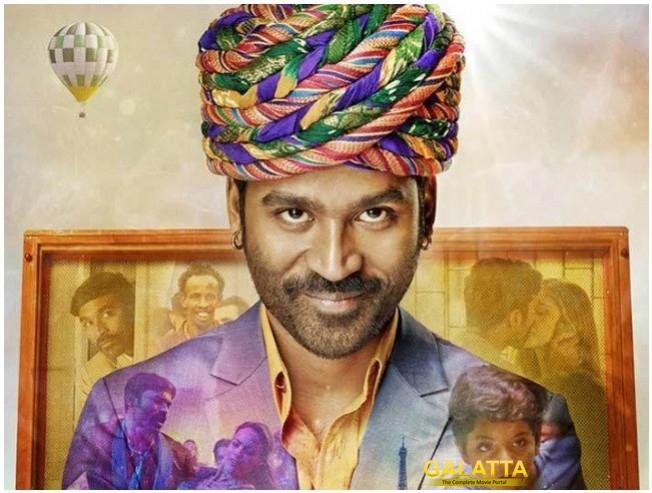 Dhanush Hollywood Film Tamil Version Vaazhkaiya Thedi Naanum Ponen Eyeing July Release