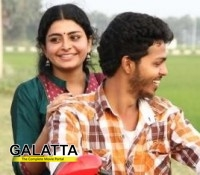 Raattinam review on Galatta.com