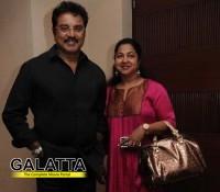 Sarath Kumar, Radikaa get a special honour