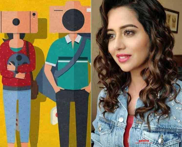 ரைசா நடிக்கும் #LOVE படத்தின் டைட்டில் லுக் இதோ !- Tamil Movies News