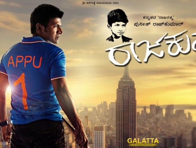 Raajakumara nears completion