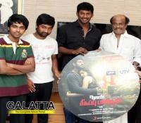 Superstar Rajinikanth Launches Naan Sigappu Manithan Audio