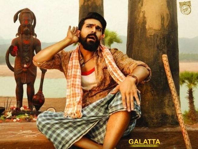 Exclusive: RANGASTHALAM In Tamil