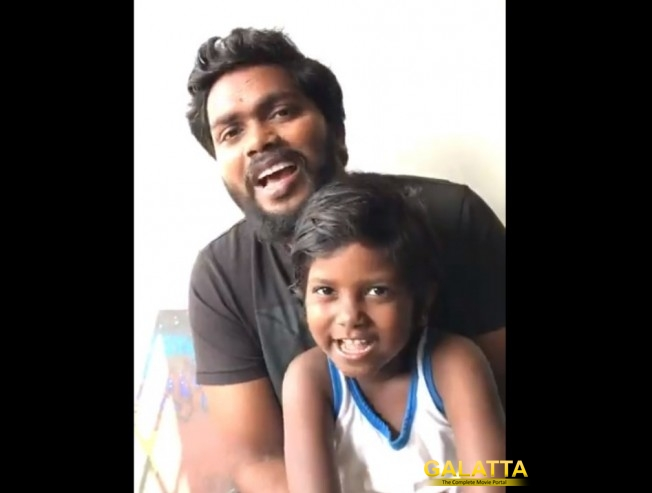 Director Pa Ranjith Casteless Collective Music Invitation