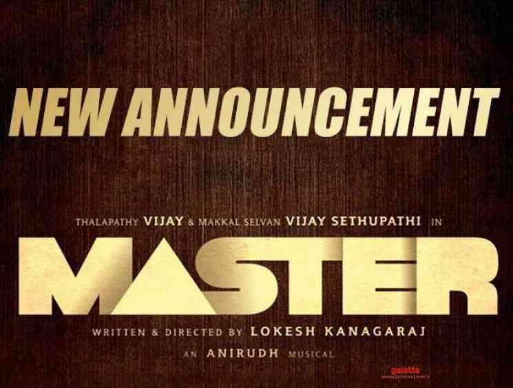 Seven Screen Studio acquire Vijay Master theatrical rights - Tamil Movie Cinema News