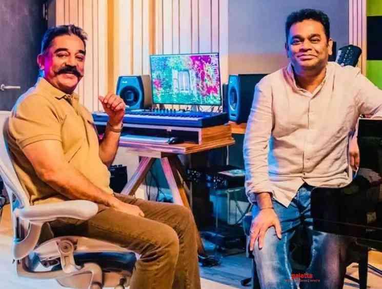 Kamal Haasan talks about AR Rahmans music Thalaivan Irukkindraan - Tamil Movie Cinema News