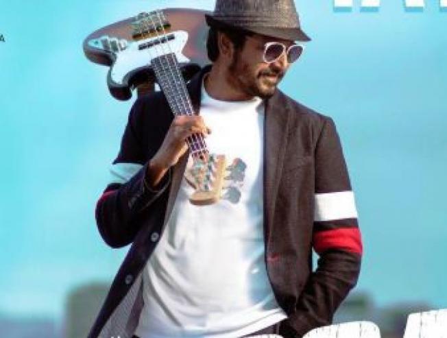Mr Local Sivakarthikeyan Trailer And Third Single On May 5th Nayanthara Rajesh - Tamil Movie Cinema News