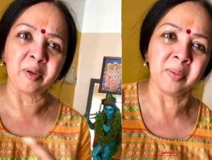 Actress Thara Kalyan responds to offensive captions - Tamil Movie Cinema News