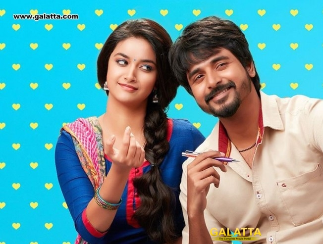 Remo success meet held