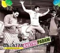 Rendavathu Padam gets a special tagline