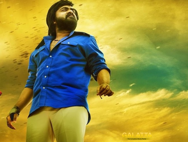STR Will Do AAA2D - Adhik Ravichandran