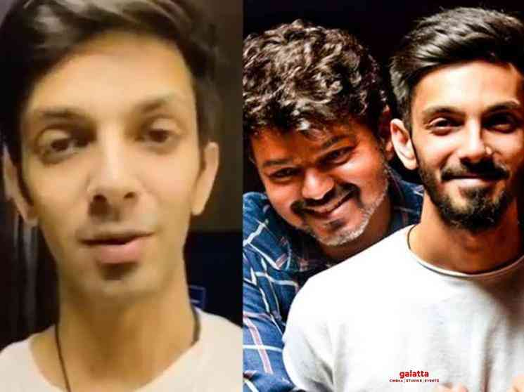 Anirudh on Master WYNK concert video Thalapathy Vijay - Tamil Movie Cinema News