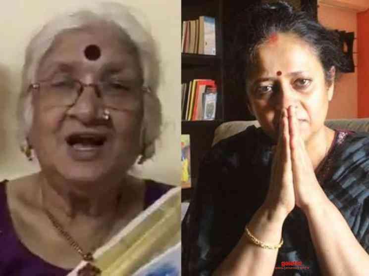 Urvashi mother Vijayalakmi video on Lakshmy Ramakrishnan - Tamil Movie Cinema News