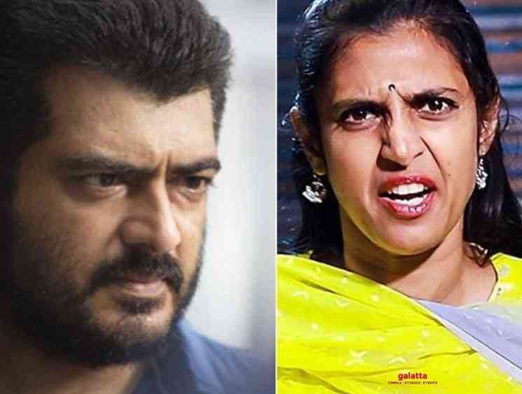 Actress Kasturi angry against Ajith Kumar fans - Tamil Movie Cinema News