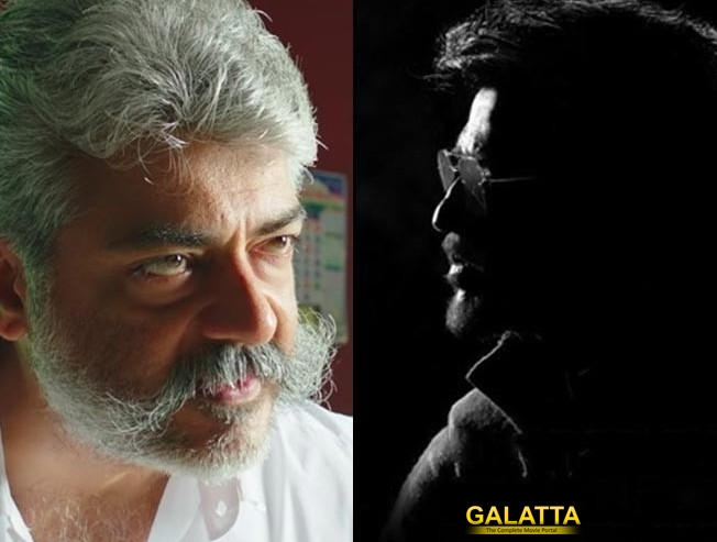 Petta or Viswasam, which film is performing better