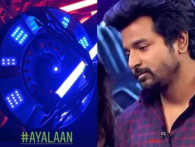 Sivakarthikeyan shares a photo from Ayalaan climax scene - Tamil Movie Cinema News