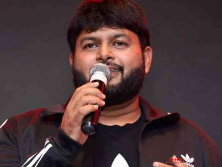 SS Thaman updates about his upcoming film Krack soundtrack - Tamil Movie Cinema News