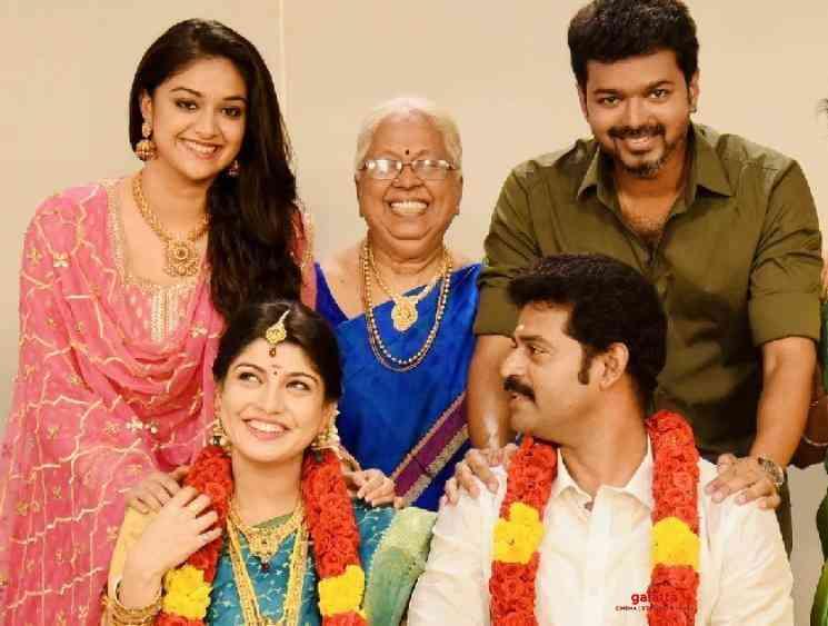 Thalapathy Vijay Sarkar unseen picture released by Prem Kumar - Tamil Movie Cinema News