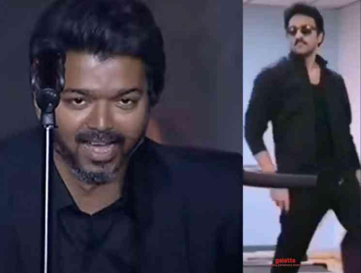 Ashwin Kumar Vaathi Coming treadmill dance Master Vijay - Tamil Movie Cinema News