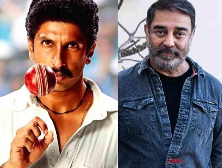 Kamal Haasan's RKFI to release Ranveer Singh's '83 Tamil version - Hindi Movies News