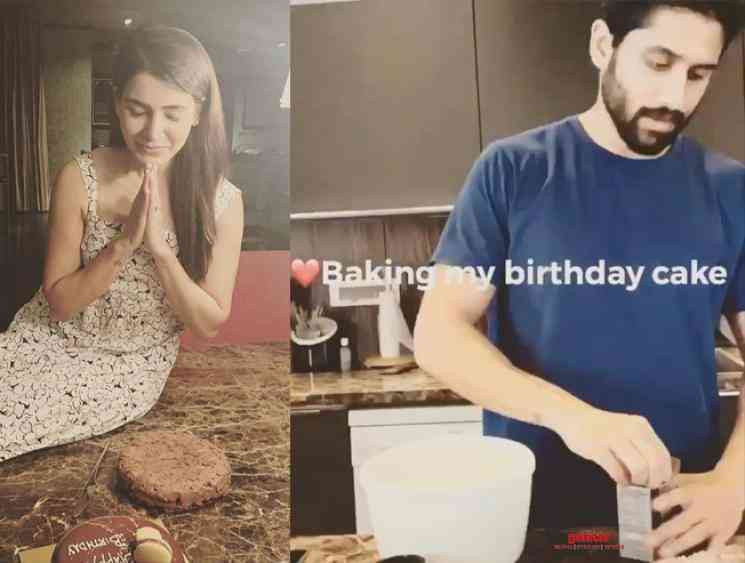 Naga Chaitanya cake making video for Samantha birthday - Tamil Movie Cinema News