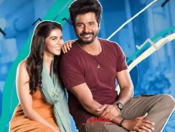 Sivakarthikeyan starrer Hero Overa Feel Pannuren Song Lyric Video - Tamil Movie Cinema News
